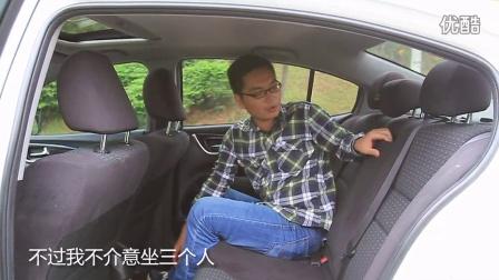 《车生活》试驾广汽本田凌派