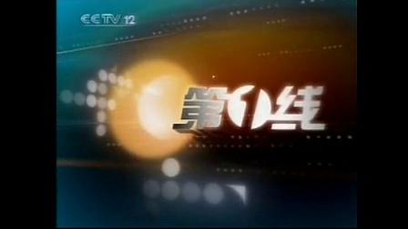 宁海县首届公民道德公益大讲堂-吕明晰老师4
