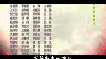 周迅电视剧《红高粱》片尾曲主题曲插曲_韩红演唱MV超清制作前进