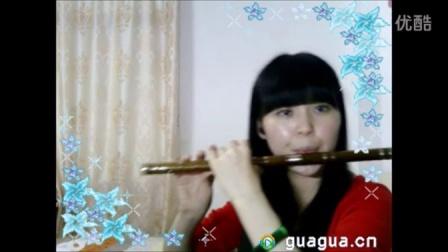 九九艳阳天-笛子-紫珞
