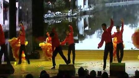 中国人民银行合肥中心支行2011年春节团拜会