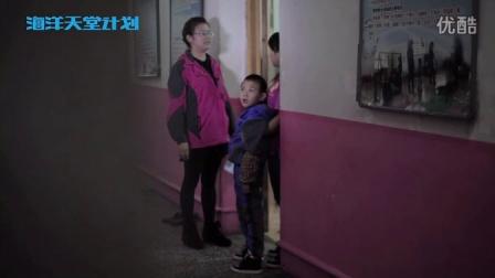 笨小孩-吴成平