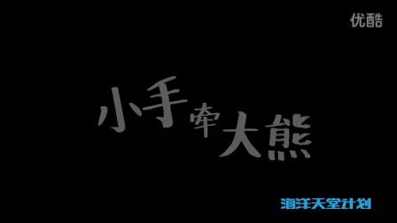 笨小孩-吴宇恒