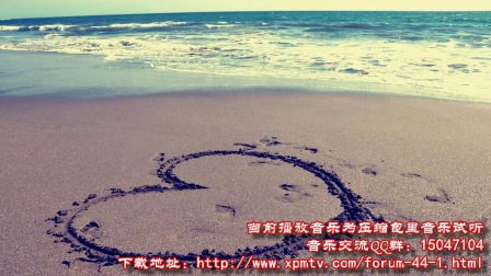 【XPTV】2014年12月音乐热门单曲精品推荐