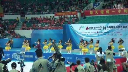 乒乓宝贝 江南style