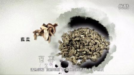 止咳化痰颗粒-南京同仁堂