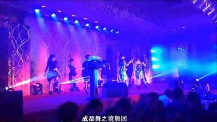 舞蹈 拐杖爵士舞 百老汇爵士 演出 商演 成都舞队 舞之境舞团