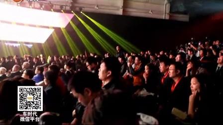 华晨汽车新品牌华颂正式发布 首款车型华颂7问世
