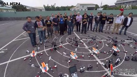 2014 ALIGN Multicopter Seminar