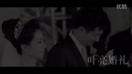 叶亮婚礼-《第二种巴黎》即时剪辑