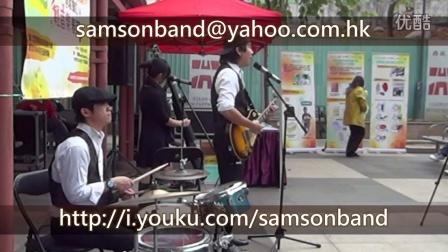 Stand By Me - Ben E King - Samson Band - 心信樂隊 - 環保協進會活動表演 - DEC2014