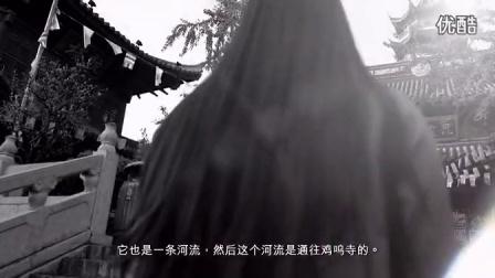 1001个爱上南京的理由