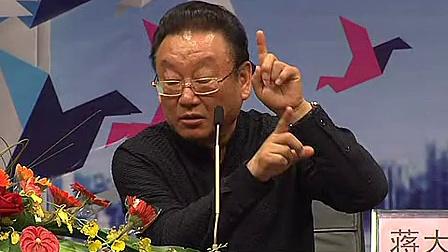 蒋大为《音乐、声音、心态》(上)_标清