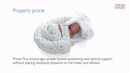 Philips Mother and Child Care Developmental Positioning Animation