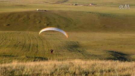 呼伦贝尔体育学院呼春滑翔伞第一次放单飞