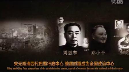 融创白象街招商宣传片