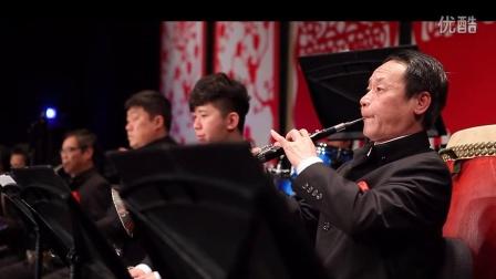 《欢乐中国》-春节序曲