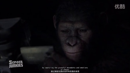 Honest Trailers - Dawn of the Planet of the Apes