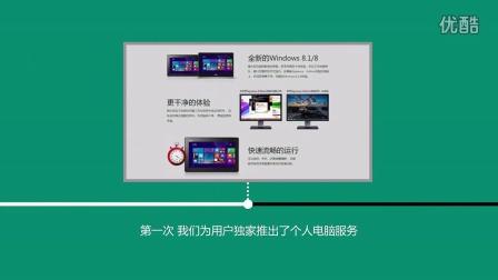 你所不知道的微软中国官方商城