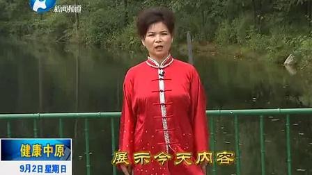 徐勤兰陈氏太极剑电视教学(7)