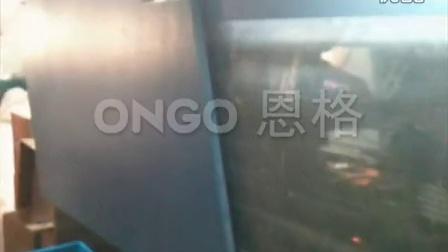 ONGO 170 ton  high speed injeciton molding machine