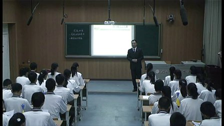徐勤丰老师参加全国数学优秀课展示喜获全国二等奖