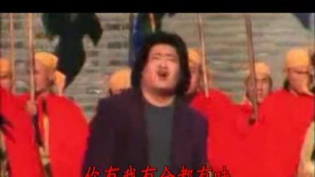 《好汉歌》水浒主题曲—刘欢