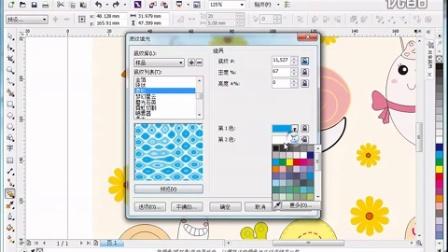 第32课:纹理和PostScript底纹填充运用技巧CDR平面设计CDR安装CDR自学CDR基础