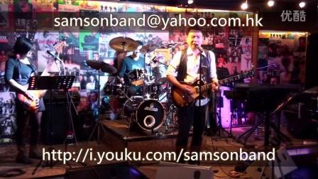 Sunshine Of Your Love - Cream Eric Clapton - Samson Band - 心信樂隊