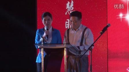 新视听演艺传媒大型赛事活动策划【中冷电器】002