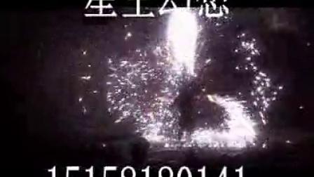 火火火新年火舞表演