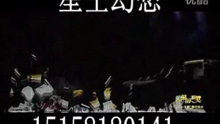 中国传统文化孙悟空猴戏互动