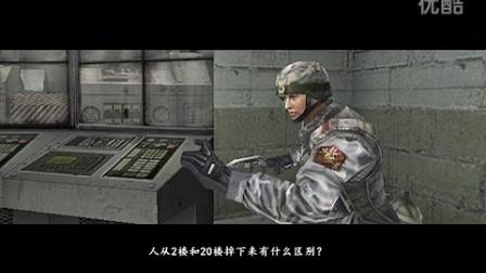 自制游戏CF冷笑话-搞笑视频