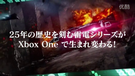 Raiden V - Xbox One Teaser Trailer