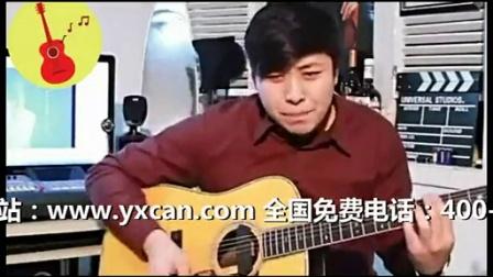 吉他教学入门 吉他初学者教程最好的吉他教程