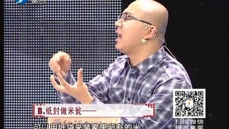 福建首届方言大赛141217