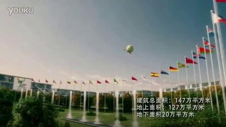 第二届中国工程建设BIM应用大赛成果交流会暨现场观摩会_预告片