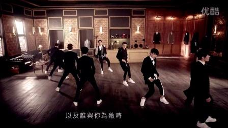 Gentleman - 不完美紳士(Imperfect Gentleman) Official MV