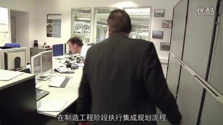 Siemens PLM Software助力机车研制
