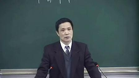 中医妇科学13