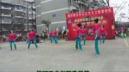 913厂中和新城社区2014迎新春联谊会