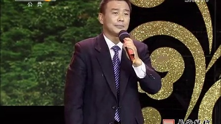 陕甘戏迷争霸赛十强边超权专场