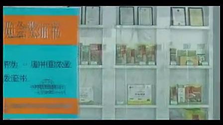 柳絮食品最新广告