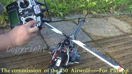 模痴J小毛 英文解说--为PHILIPP定制的飞狼450级别像真直升机外场试飞