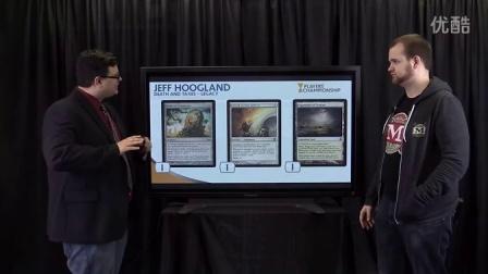 SCGPC Deck Tech - Jeff Hoogland - Death & Taxes