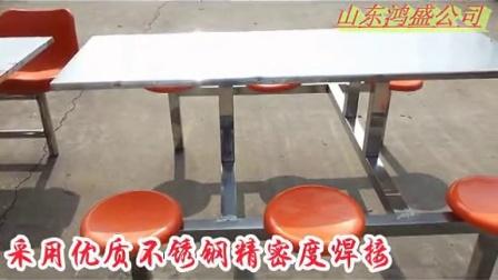 食堂快餐桌 生产优质不锈钢餐桌椅
