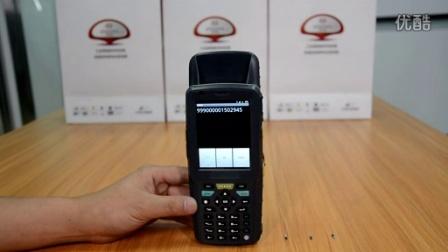 思必拓TT35低频RFID手持终端