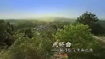 B011德阳城市宣传片城市发展形象