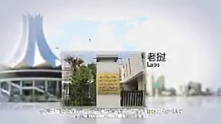 B030广西新地标城市发展形象片