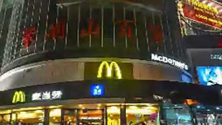 B046河南郑州城市地标建筑车站延时风光片